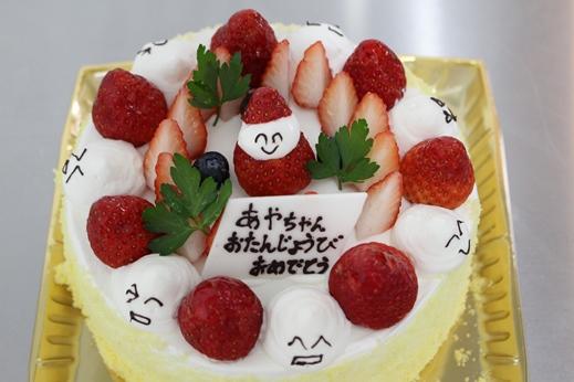イチゴ人形とかわいい顔文字のケーキ