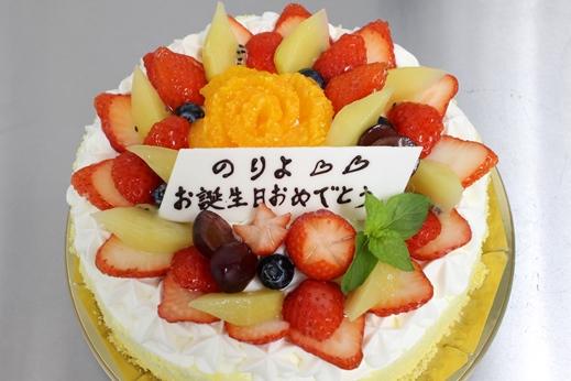 トロピカルケーキ