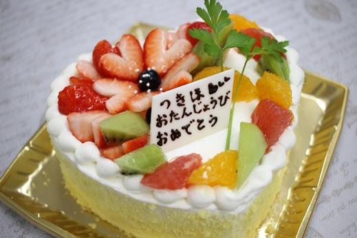 ケーキ自体もハートの形